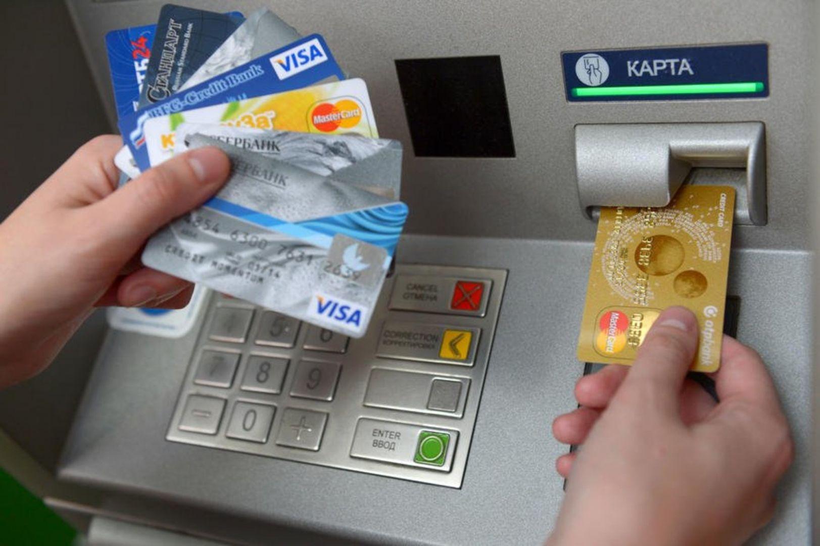 Блокировка сомнительных операций покартам: как ваши счета защитят отмошенников