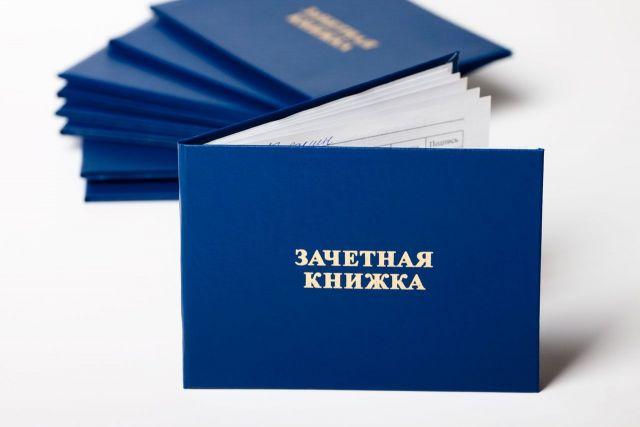 Самые трудные для поступления специальности в вузах Ставрополья