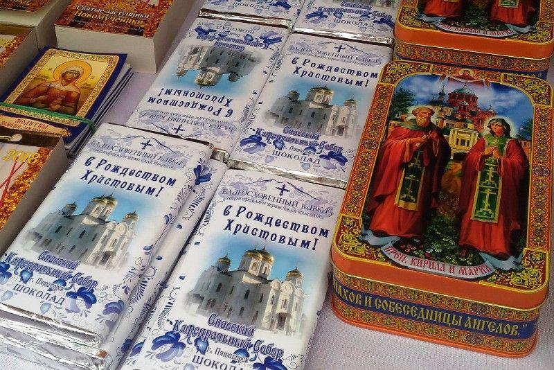 В Ставропольском крае стартовал всероссийский фестиваль «Рождественские встречи»
