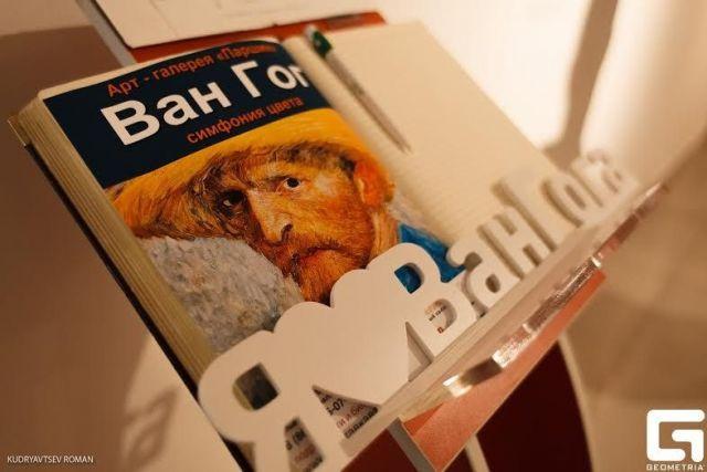 Выставка «Ван Гог. Симфония цвета» в галерее Паршин продлена до 27 апреля