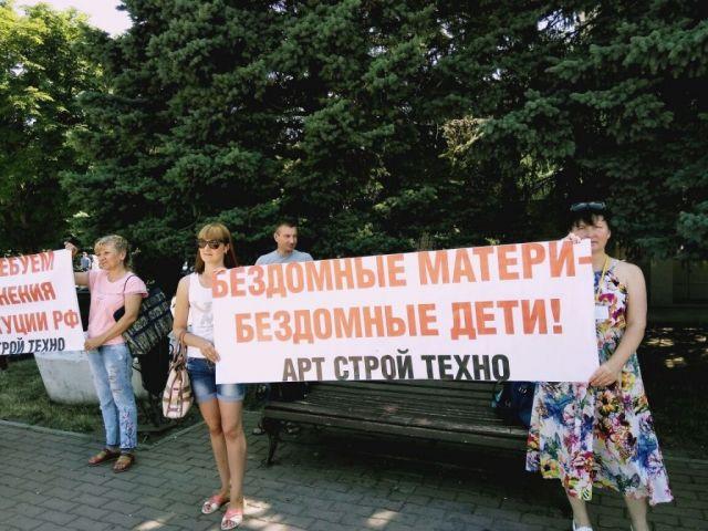 Пострадавших от застройщика «АртСтройТехно» приглашают на совещание в краевой Стройжилнадзор