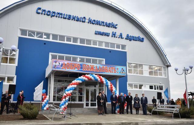 В Ставропольском крае открылся новый физкультурно-оздоровительный комплекс