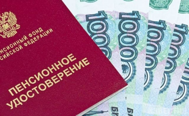 В январе пенсионеры получат единовременную выплату 5 тысяч рублей