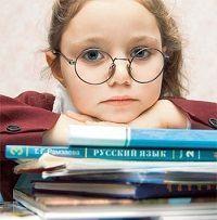 На Ставрополье приехали самые умные школьники