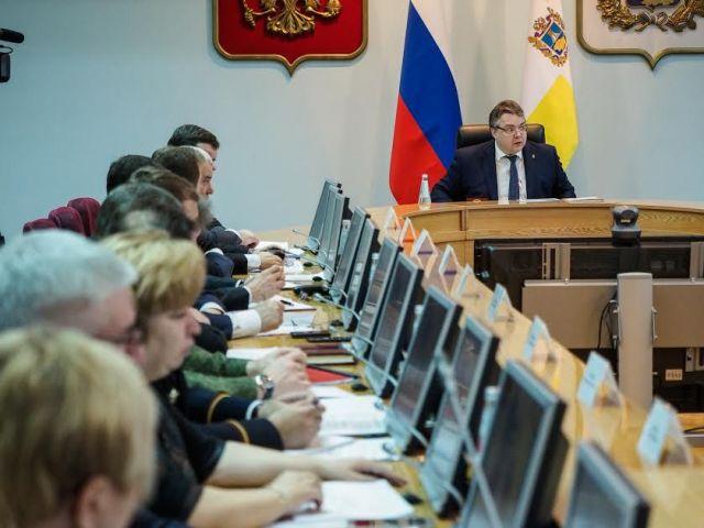 Бюджет Ставропольского края на 2017 год увеличен