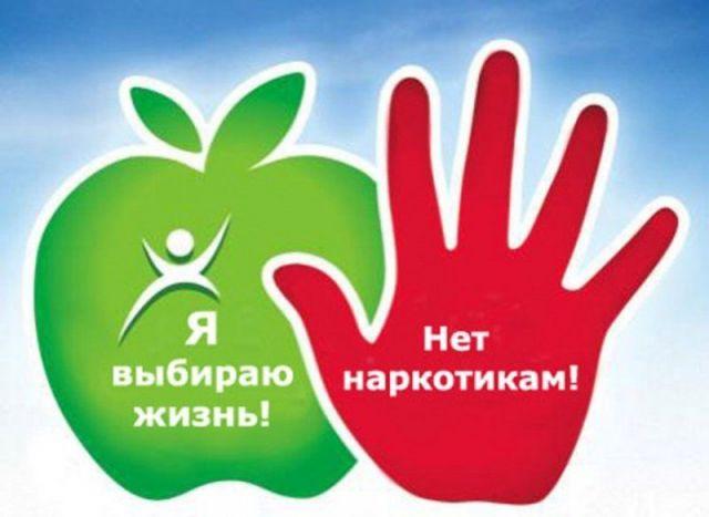В Ставрополе снизилось потребление наркотиков в молодёжной среде