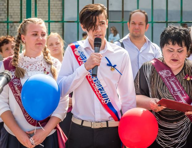 В Ставропольском крае для выпускников прозвенел последний звонок