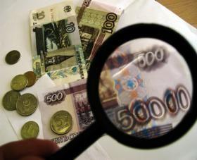 На Ставрополье изъяли крупную партию фальшивых банкнот