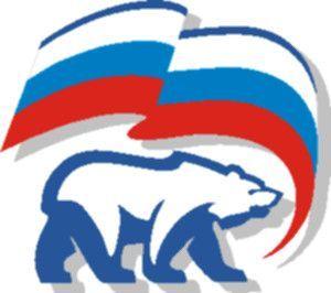Партии подписали соглашение о честных выборах