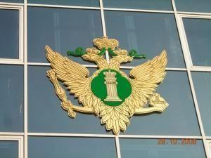 Фонд мира на Юге и Северном Кавказе попал в реестр иностранных агентов