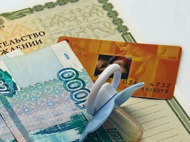 Изменён порядок выплаты пособия многодетным семьям Ставрополья