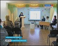 В крае состоялся фестиваль среди воспитателей детских домов