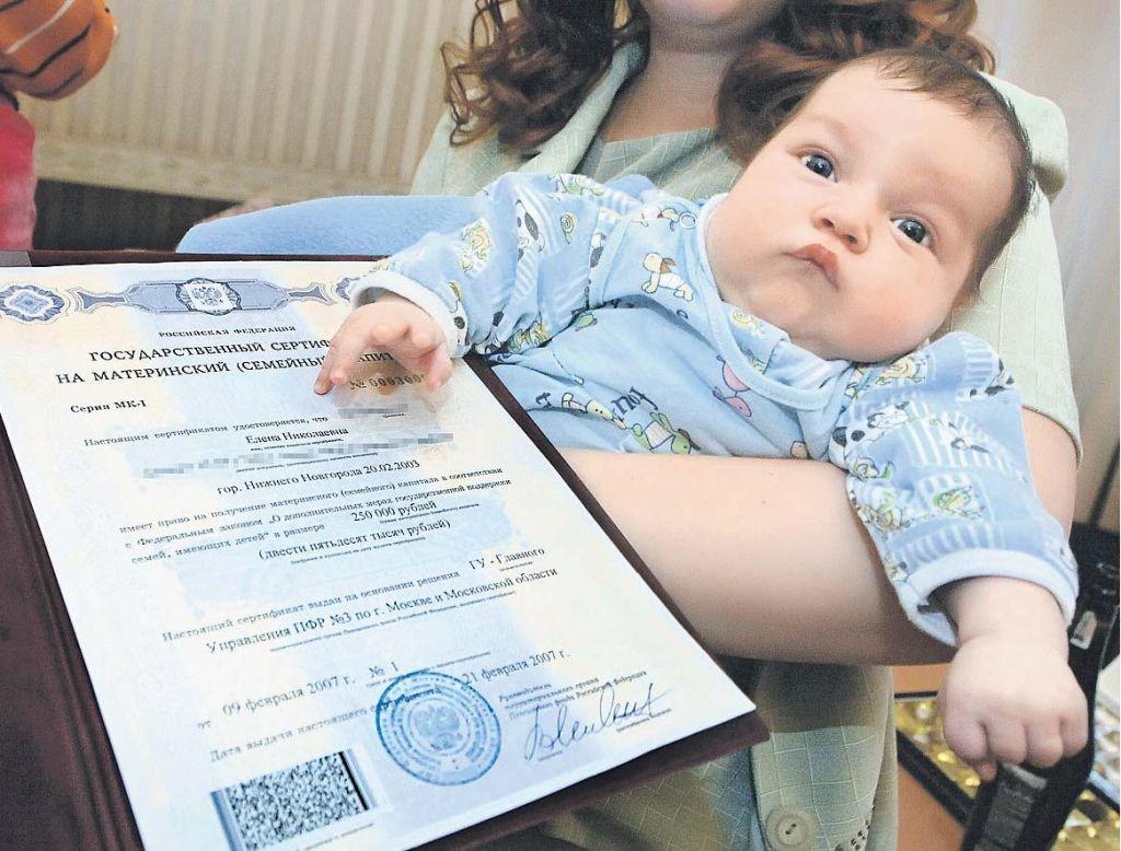 списание ипотеки при рождении третьего ребенка в 2017 стремится