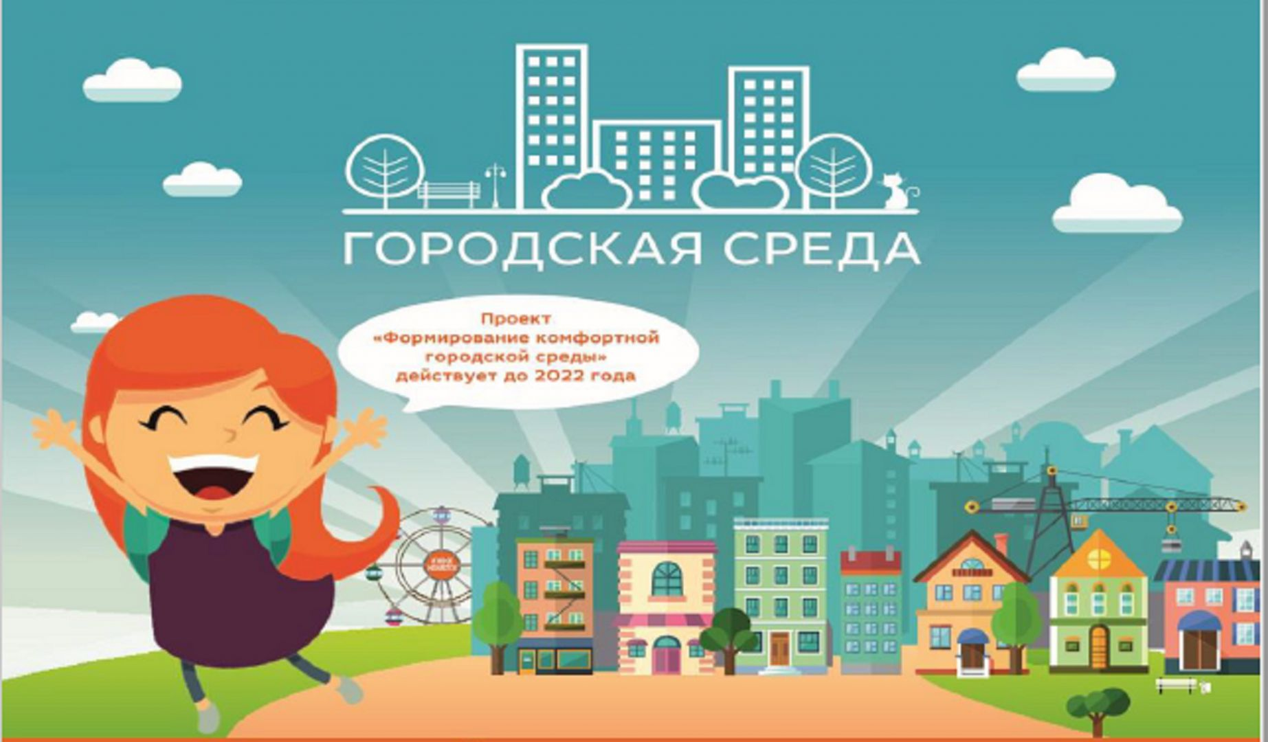 знакомства в невинномысске и ставропольском крае
