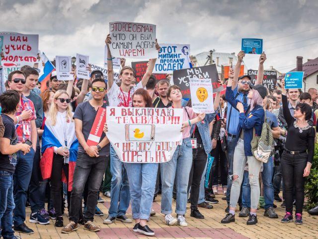 Митинг сторонников Навального в Ставрополе