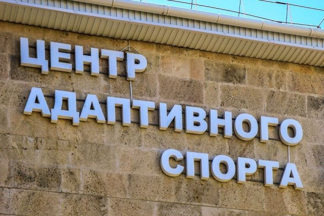 Героев адаптивного спорта чествовали в правительстве Ставрополья