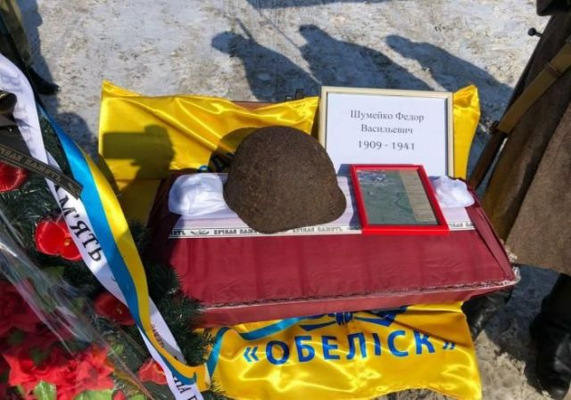 Поисковики Украины передали в Россию останки ставропольских солдат ВОВ
