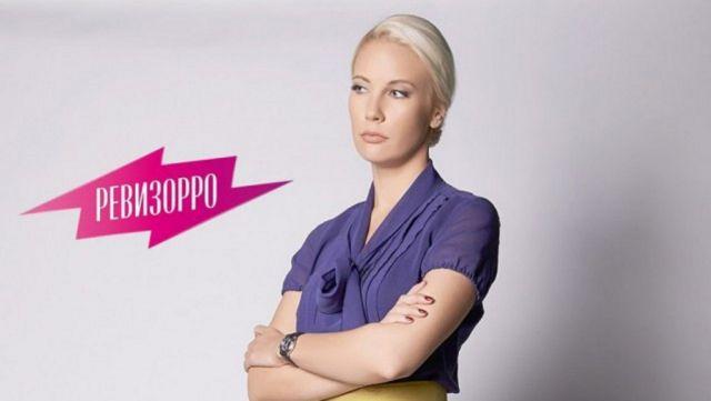 Ведущая Елена Летучая рассказала о панике при проверке ресторана в Ставрополе