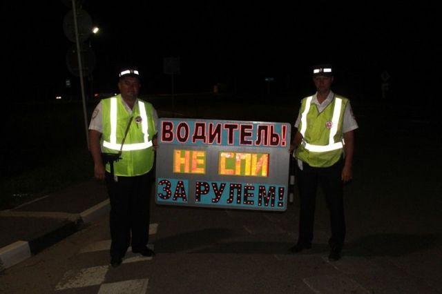 На трассах Ставрополья появились светящиеся таблички, предупреждающие об опасности сна за рулём