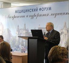 На Ставрополье открылся форум «Здравоохранение и курортная медицина»