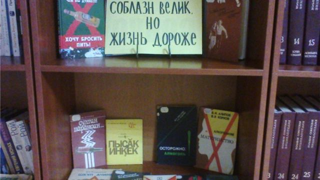 Акцию «Соблазн велик, но жизнь дороже» провели на Ставрополье