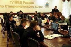 В краевом главке МВД обсудили вопросы обеспечения безопасности на майские праздники