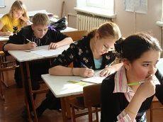 На Ставрополье пройдут онлайн-консультации по вопросам, связанным с проведением ЕГЭ