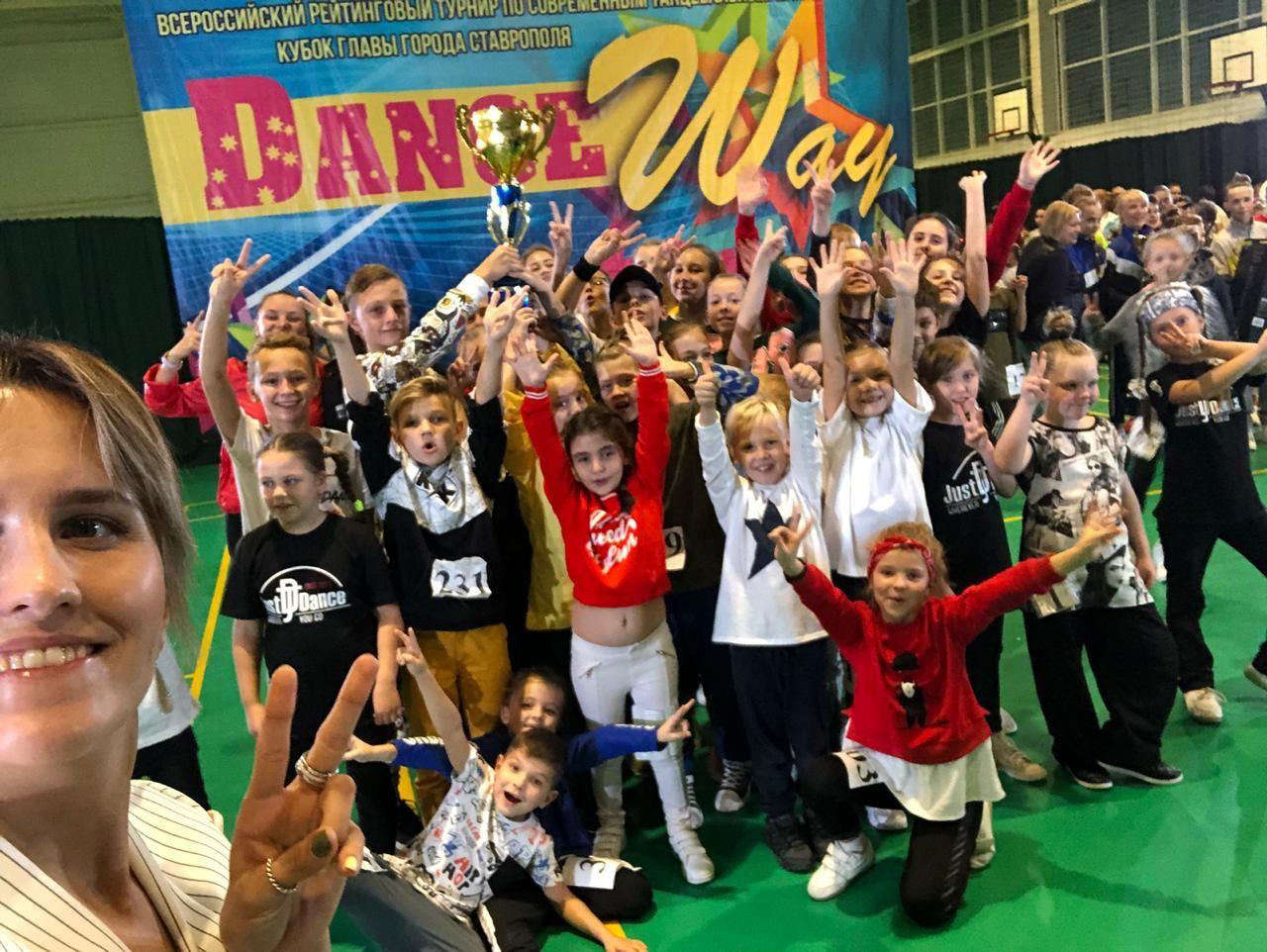 В Ставрополе завершился форум по современным танцевальным направлениям «DANCE Way»