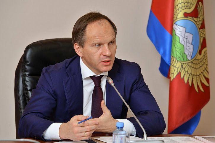 В 5-ти областях РФ предлагают ввести курортный сбор