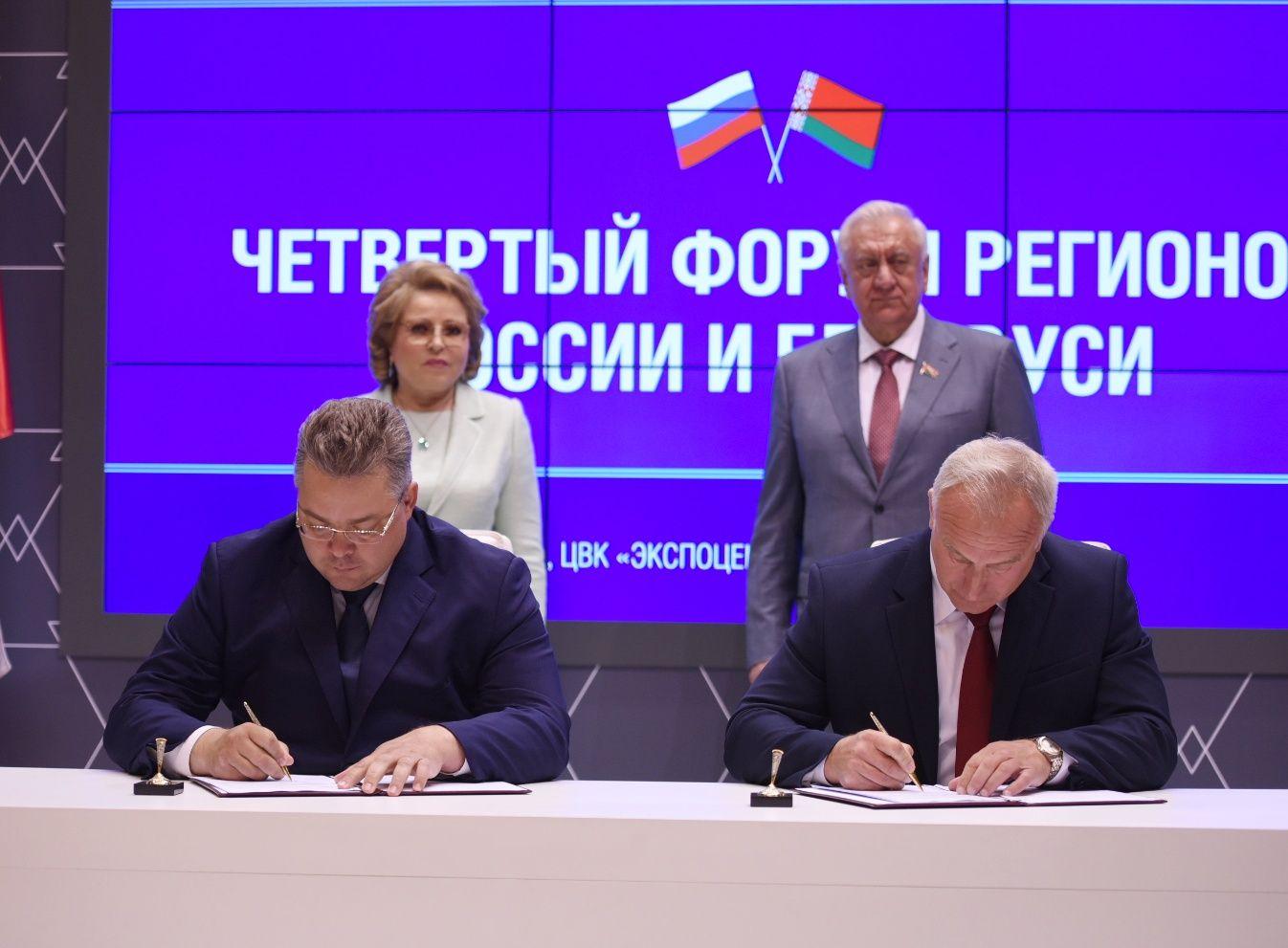 Губернатор Владимиров договорился осотрудничестве сВитебской областью Беларуссии
