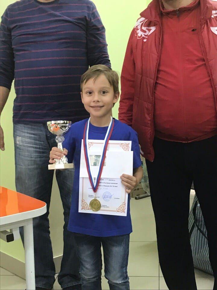 Дошкольник из Железноводска стал чемпионом СКФО по быстрым шахматам в номинации «Дети до 9»