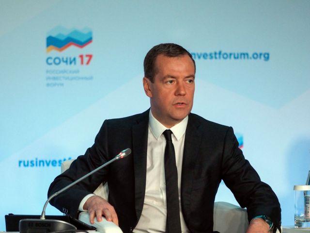 Председатель Правительства РФ Дмитрий Медведев встретился с главами регионов