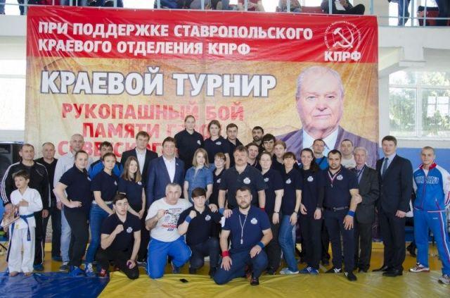 В Ставрополе прошёл детский борцовский турнир памяти Ивана Щипакина