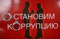 В Пятигорске прошел конкурс «Молодежь против коррупции»