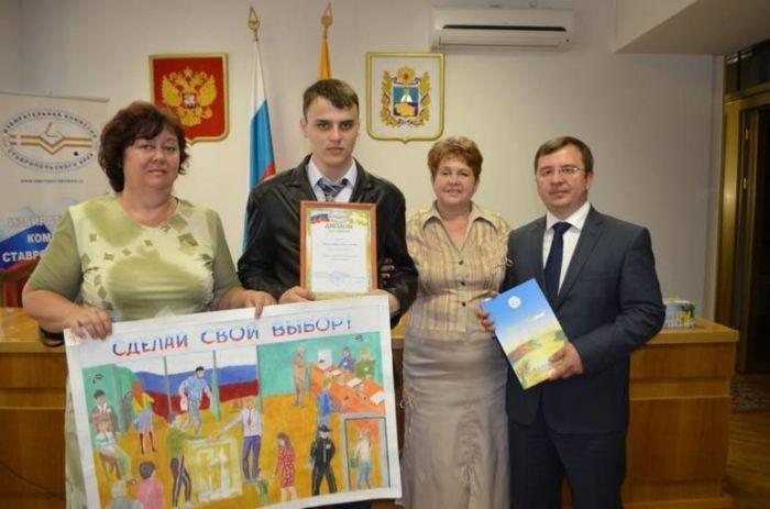Конкурс рисунков в ставропольском крае