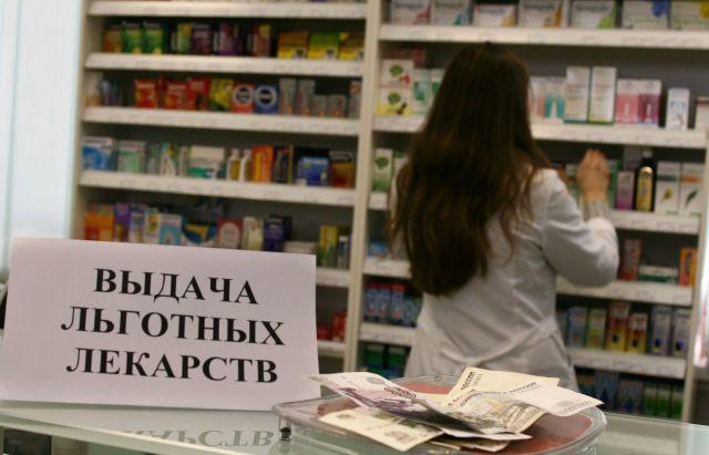 На бесплатные лекарства Ставрополье выделит более 900 миллионов рублей