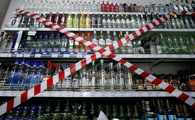 25 мая в Ставропольском крае будет запрещена розничная продажа алкогольной продукции