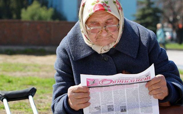 СМИ сообщили о подготовке Правительства России к повышению пенсионного возраста