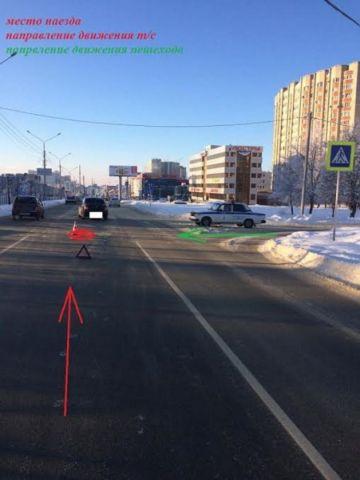 В Ставрополе водитель легковушки сбил пенсионерку