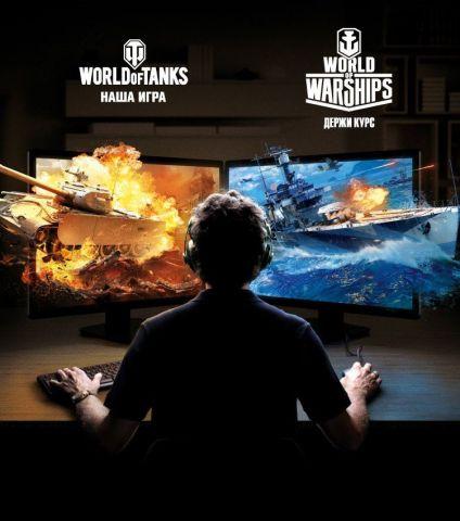 На Ставрополье более трёх тысяч абонентов «Ростелекома» играют в World of Tanks с премиум-аккаунтами