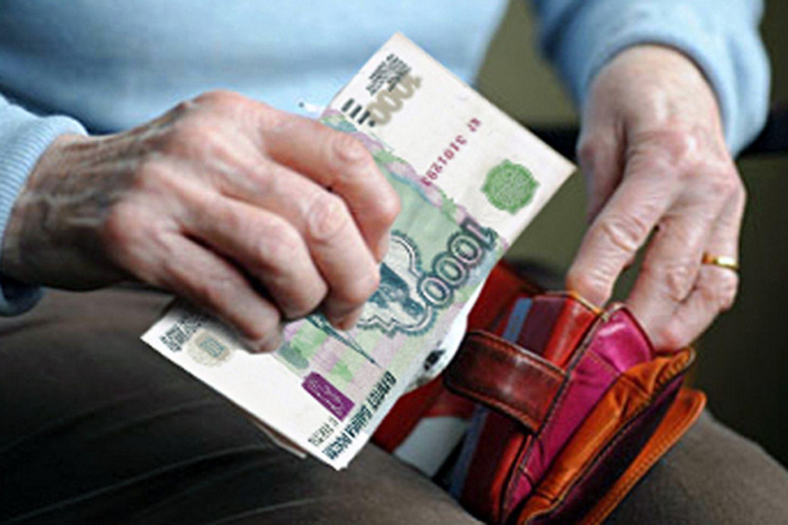 НаСтаврополье активизировались мошенники, которые представляются рабочими пенсионного фонда