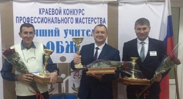 На Ставрополье выбрали лучшего учителя ОБЖ