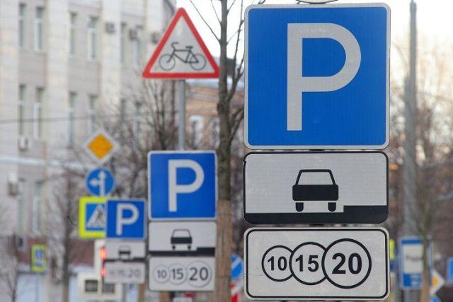 1 и 9 мая жители Ставрополя смогут бесплатно припарковаться на любой городской парковке