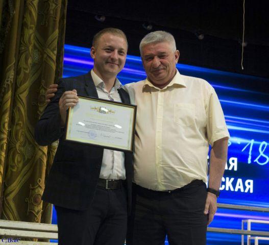 Лучших представителей молодёжи Ставрополя наградил глава города