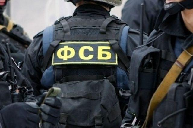 Сотрудники ставропольского управления ФСБ пресекли деятельность преступной группы