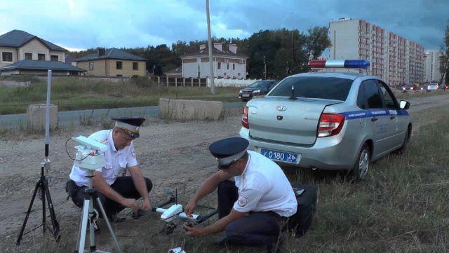На Ставрополье за нарушителями на дорогах будут следить квадрокоптеры