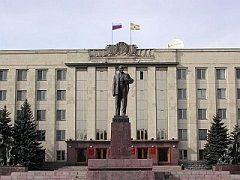 Публичные слушания по уставу Ставрополя