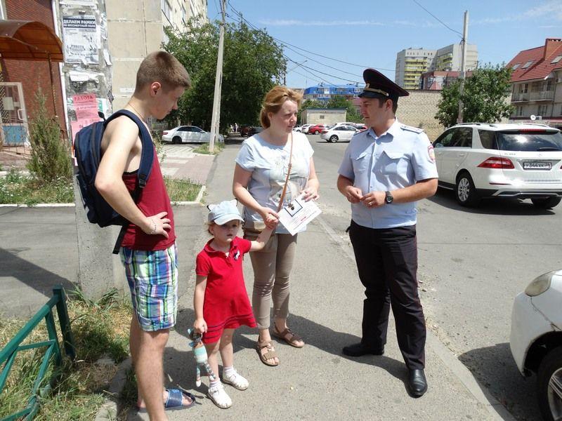 В Ставрополе провели акцию «Ребёнок в комнате, закрой окно»