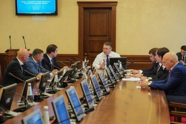 На Ставрополье рассматривают возможность создания ветроэлектростанций