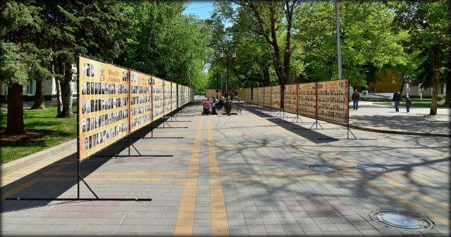 В Ставрополе 3 мая установят Стену памяти «Народная Победа»